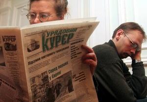 Антимонопольный комитет исследует рост цен на газетную бумагу