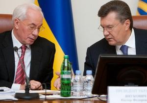 Азаров считает, что в стране  не все так плохо, как некоторые пытаются подать