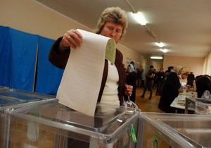 Выборы в Украине не отвечали демократическим стандартам - Опора