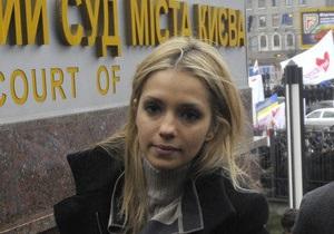 Дочь Тимошенко настаивает, чтобы экс-премьера лечили в специализированной больнице