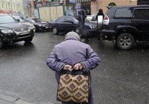 Минтруда: минимальная пенсия с начала года составит 630,4 грн