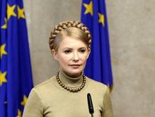 Еврокомиссии все равно, что Тимошенко могла отмывать деньги Лазаренко
