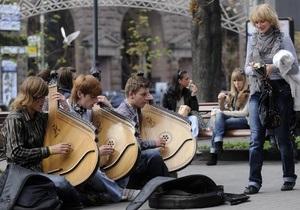 Германия готова выделить на защиту прав человека в Украине €100 тысяч