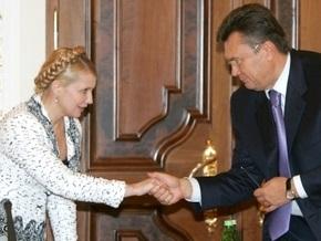 НУ-НС не видит никакой разницы между Тимошенко и Януковичем