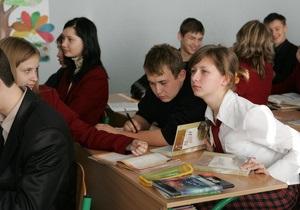 Новости Украины - новости Житомира - эпидемия гриппа: В Житомире школы закрыли на карантин