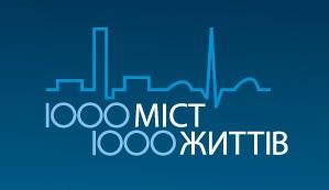 Дату святкування Всесвітнього Дня Здоров'я у Києві перенесено на 18 квітня