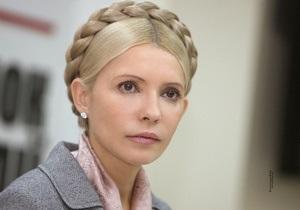 Тимошенко почтила память погибших в Великой отечественной войне