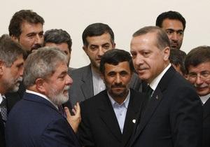 Турция и Бразилия хотят участвовать в обсуждении резолюции по Ирану