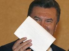 Герман: У Виктора Федоровича всегда все было прозрачно
