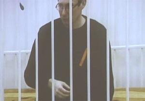 Суд не удовлетворил ни одного требования Луценко
