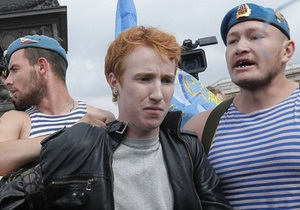 фотогалерея фото геев