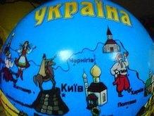 Project Syndicate: Украина: следующий кризис?