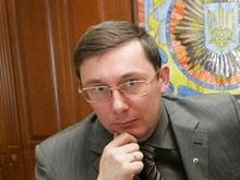 Луценко: Идет подготовка к силовому сценарию на выборах в Киеве
