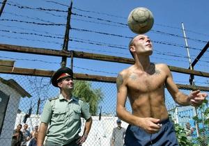 Янукович поблагодарил работников тюрем за перевоспитание осужденных