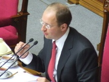 Яценюк обвинил БЮТ и Партию регионов в политическом сговоре