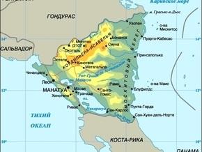 Четыре государства Центральной Америки ввели безвизовый режим с Украиной