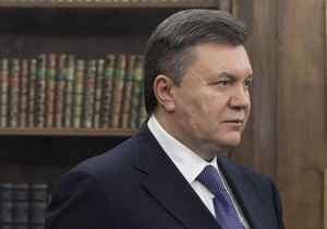 Янукович сравнил коррупцию в Украине со ржавчиной, которая  разъедает наше государство