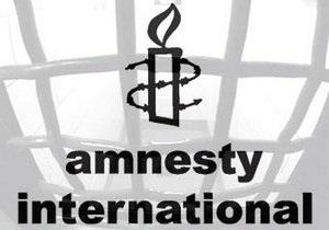 Amnesty International: Страны-лидеры препятствуют международному правосудию
