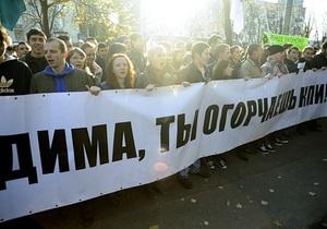 Дима, ты огорчаешь КПИ: несколько тысяч студентов Политеха вышли на митинг против Табачника