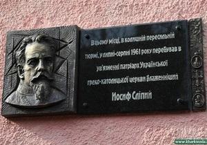 Геннадий, достойный сын Адольфа: харьковские коммунисты пикетировали открытие Кернесом доски Иосифу Слепому