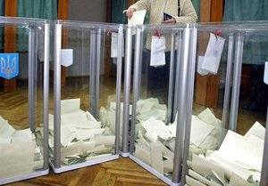 Председатель Львовского областного теризбиркома задержан за взятку