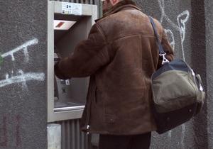 В Украине увеличилось количество мошеннических операций с платежными картами - НБУ