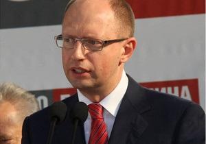 Яценюк: Украинский народ поддерживает оппозицию, а не власть