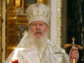 Началось экстренное заседание Священного синода РПЦ