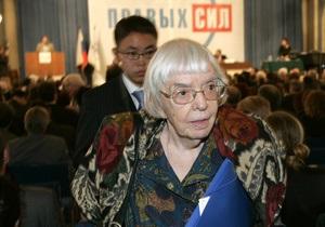 Российское ТВ уличило правозащитников в получении денег от британской разведки