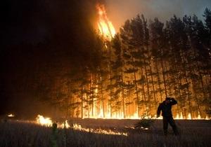 Огонь угрожает двум российским ядерным центрам