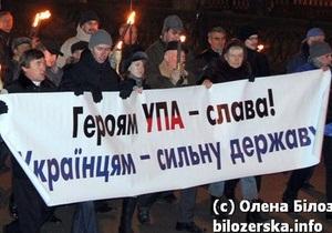 Ивано-Франковский облсовет объявил 2012 год годом УПА и Пласта