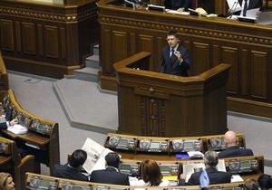 На следующей пленарной неделе НУНС может заблокировать парламентскую трибуну
