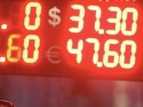 Курс российского рубля обновил исторический минимум