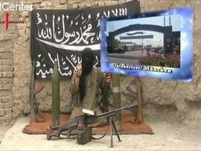 Исламское движение Узбекистана призвало мусульман к священной войне против Германии