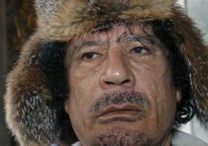 СМИ: Местонахождение Каддафи неизвестно