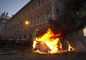 В Риме участники акции Займи Wall Street подожгли Минобороны