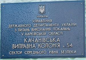 Канадскому парламентарию отказали во встрече с Тимошенко