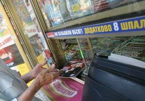 Чиновники вопреки экспертному мнению одобрили рекламные рубрики в украинских газетах