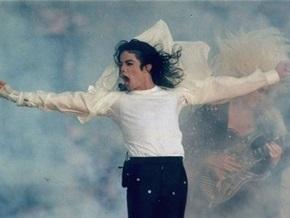 Обгоревшие волосы Майкла Джексона выставят на аукцион
