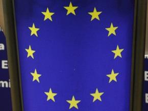 Албания подает заявку на вступление в ЕС