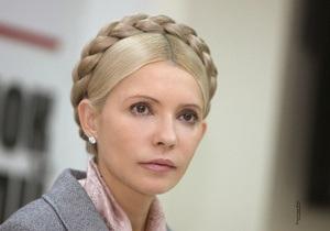 Генпрокуратура отрицает открытие нового дела против Тимошенко