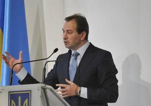 Томенко: Азарова могут назначить главой НБУ, а его место займет Клюев, Бойко или Левочкин