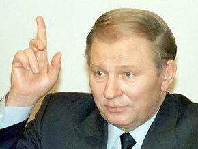 Кучма советует Тимошенко обжаловать указ Ющенко в Конституционном суде