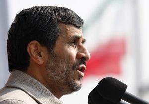 Ахмадинеджад: Если мы захотим создать атомную бомбу, то сообщим об этом всему миру