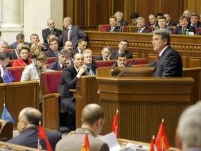 Регионалы пытаются подтолкнуть Ющенко к роспуску Рады - БЮТ