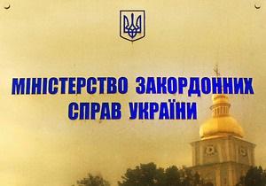 Глава делегации Украины на переговорах с ЕС: Брюссель не знает, что делать с Украиной