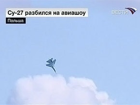 Очевидцы: Пилоты разбившегося в Польше Су-27 ценой жизней увели самолет от жилых домов (обновлено)