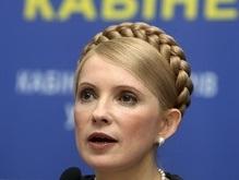 Материалы об измене Тимошенко переданы в Генпрокуратуру