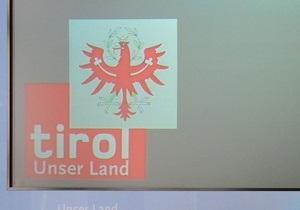 В Австрии исследуют связи тирольских стрелков с нацистами