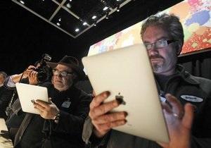 People отложил выход iPad-версии из-за требований фотоагентств